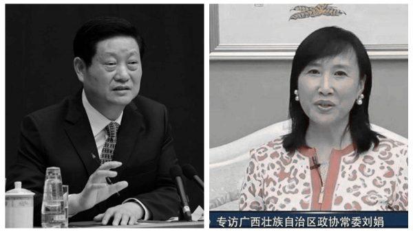 """赵正永4只""""白手套""""落网 神秘女港商去向成谜"""
