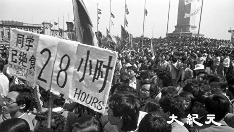 六四屠城内幕:一支军队被38军押进天安门广场