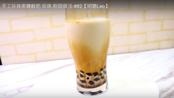 手工珍珠黑糖鲜奶、珍珠、粉圆做法(视频)