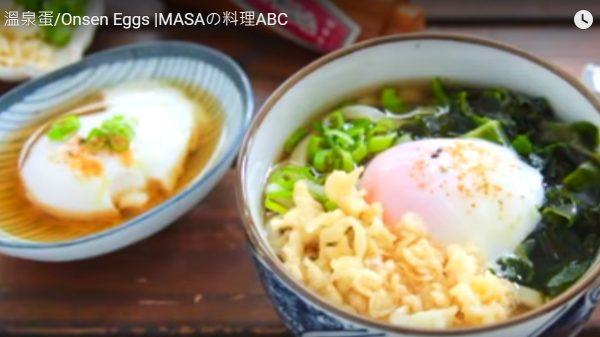 温泉蛋乌龙面(视频)