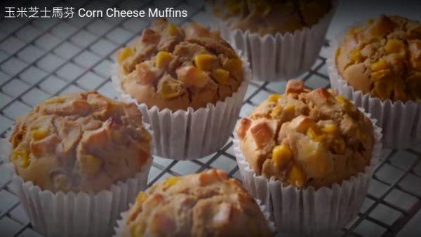 玉米芝士马芬 超简单容易 很美味(视频)
