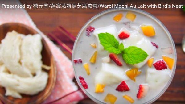 燕窝蕨饼黑芝麻欧蕾 清爽的日式甜点(视频)