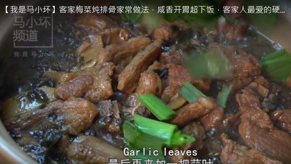 梅菜炖排骨 咸香开胃 家庭简单做法(视频)