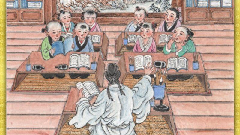 《幼學》故事(22)看明君與忠臣