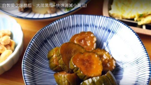 自制脆瓜、小黄瓜 简单快速又美味(视频)