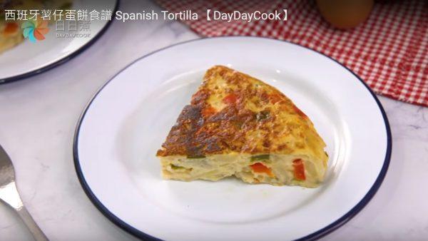 西班牙薯仔蛋饼 简单美味 1分钟学会(视频)