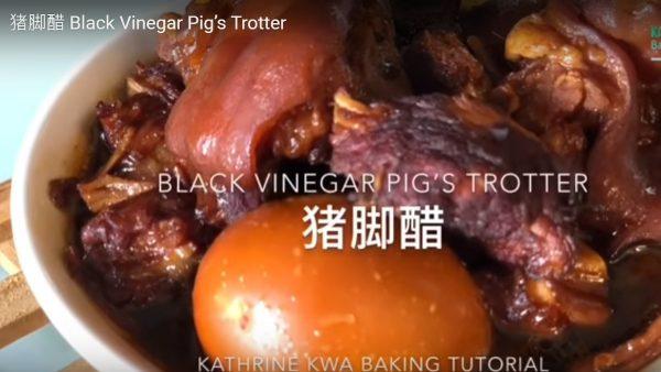 猪脚姜醋 超美味营养(视频)