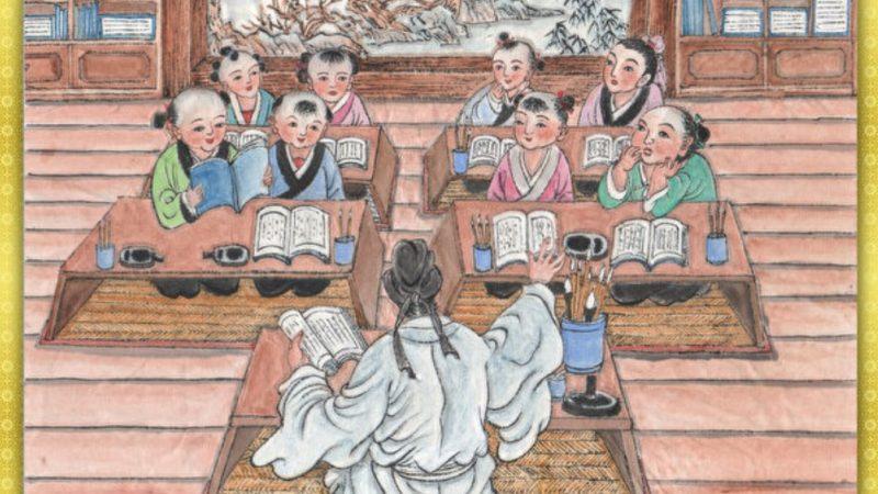 《幼學》故事(21)周文王澤及枯骨