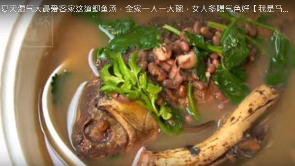 鯽魚湯 夏天去濕 美味湯水(視頻)