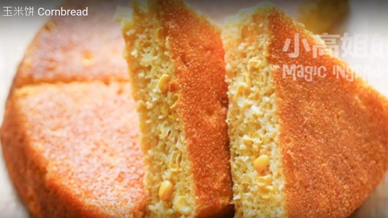 玉米餅 新鮮玉米粒太美味了 天然香甜(視頻)
