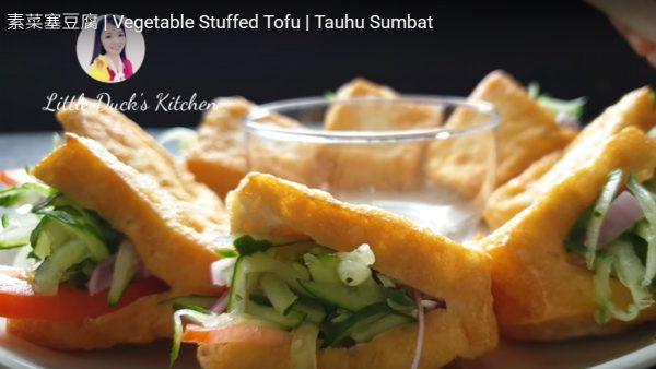 素菜塞豆腐 漂亮、简单易做(视频)