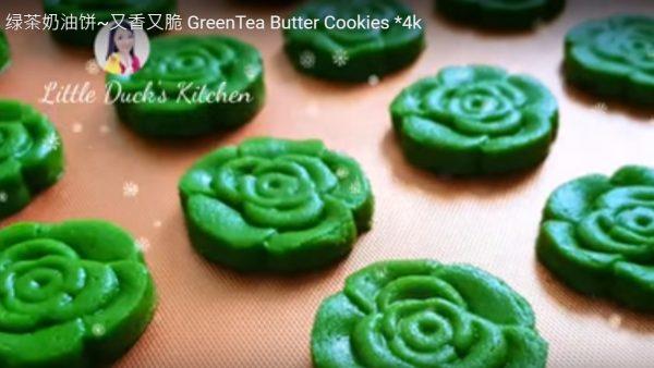 绿茶奶油饼 又香又脆简单做法(视频)