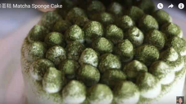 抹茶海綿蛋糕 鬆軟漂亮又簡單(視頻)