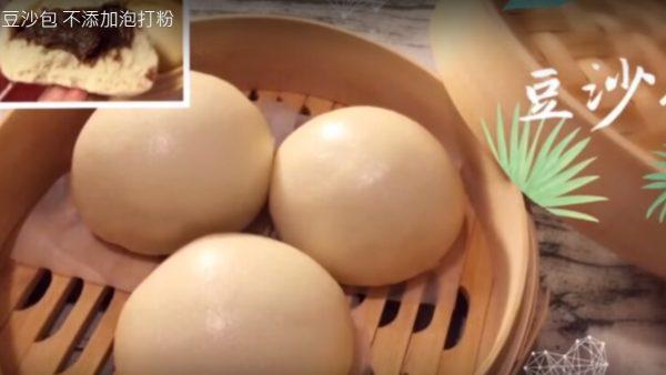 豆沙包 甜美、满满豆沙馅(视频)