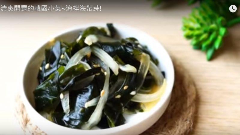 涼拌海帶芽 夏天美味小菜(視頻)