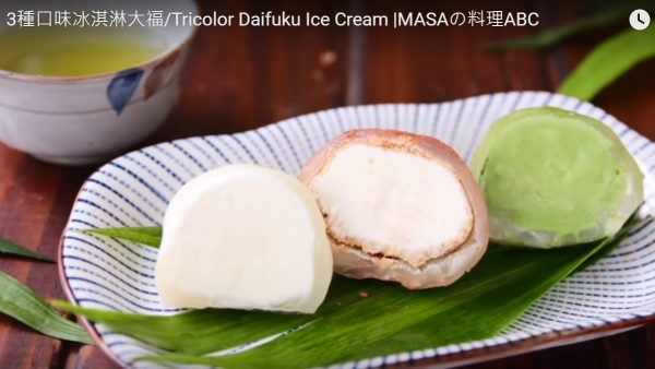 3種口味冰淇淋大福 傳統跟西式融合 可以這麼好吃(視頻)