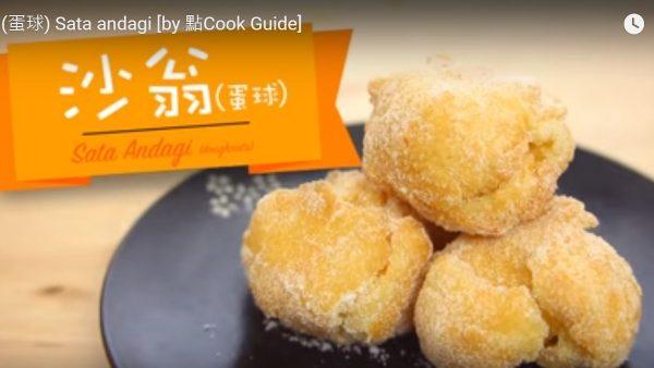 超级简单面包甜品 沙翁(视频)