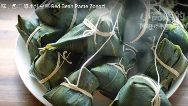 鹼水紅豆粽 沾蜂蜜或白糖 甜滋滋(視頻)