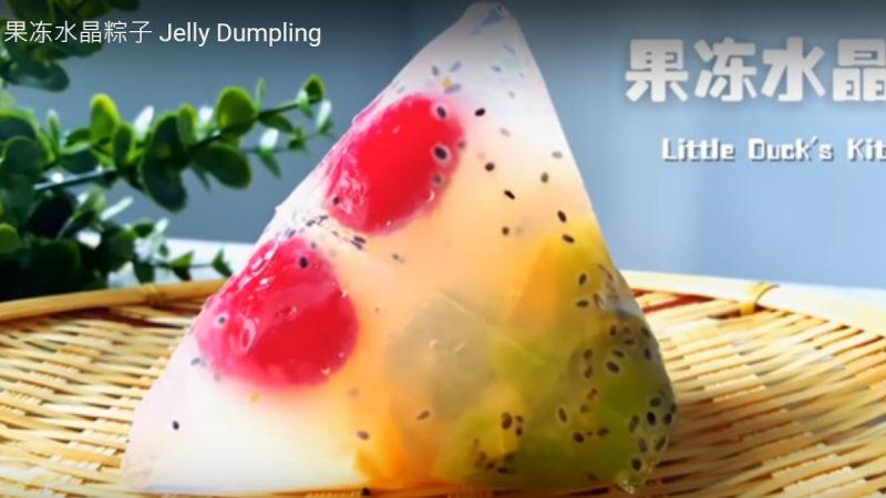 果冻水晶粽子 好漂亮(视频)