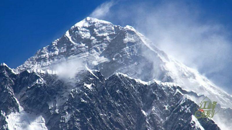 【江峰時刻】「我把世界踩在腳下」與「留下一米給巔峰」,珠穆朗瑪峰登頂看一個民族強大崛起,對這個世界的不同態度