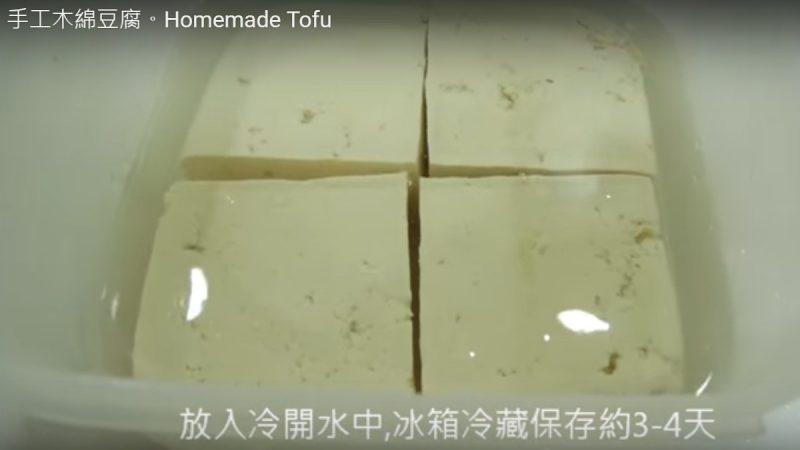 手工木綿豆腐 無添加劑更健康(視頻)
