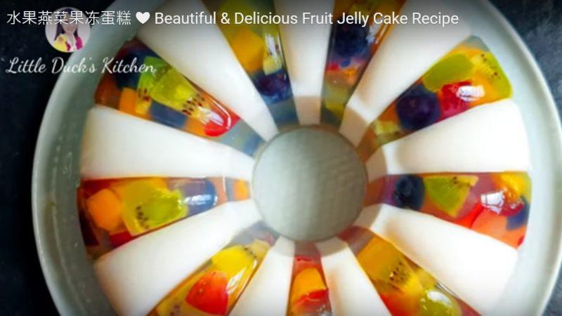 水果燕菜果凍蛋糕 好漂亮(視頻)