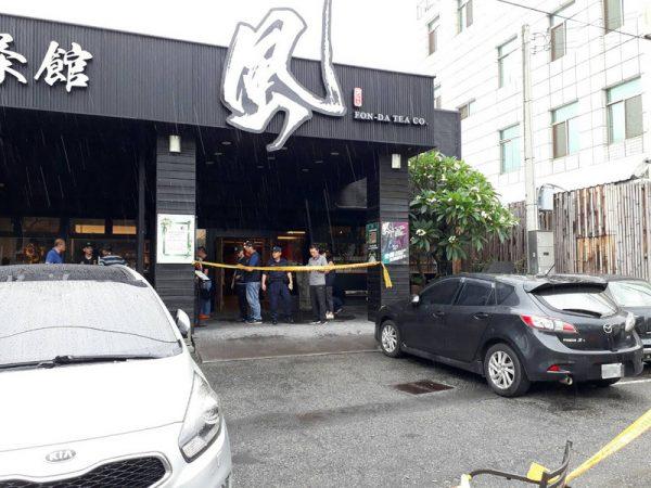 台中茶館槍擊案釀1死2傷 歹徒逃逸後燒車滅證