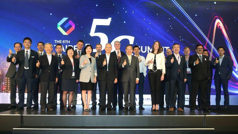 5G高峰會 台北登場不見華為