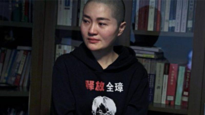 李文足要求会见王全璋 中共极力阻挠违法操作