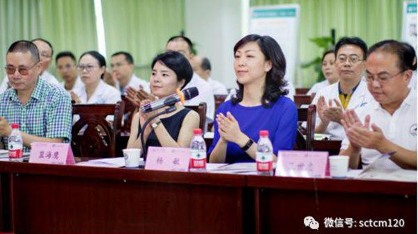 传四川邛崃美女宣传部长自杀 死亡消息封锁