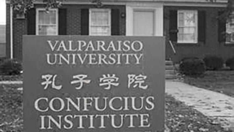 美国国防部出招 更多大学关闭孔子学院