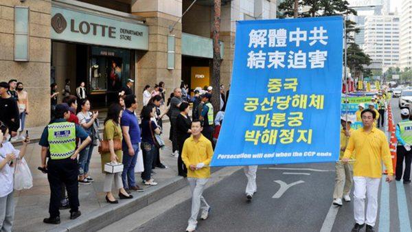 美媒:法轮功在朝鲜已迅速传播