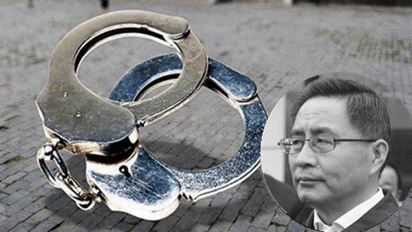 传泄露核武器机密 原四川副省长彭宇行被免职