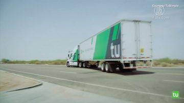 无人驾驶卡车美西上路 引华人司机担忧