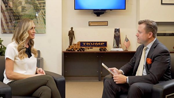 大纪元专访川普儿媳 全方位了解美国总统(视频)