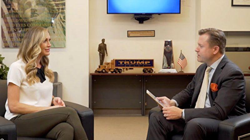 大紀元專訪川普兒媳 全方位了解美國總統(視頻)
