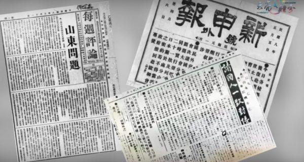 章天亮:世纪悲歌 五四运动的百年回首 兼答网友问题