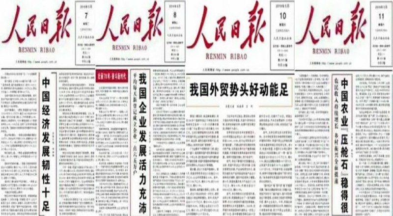 美中贸易重新开打 官媒舆论维稳自我安慰