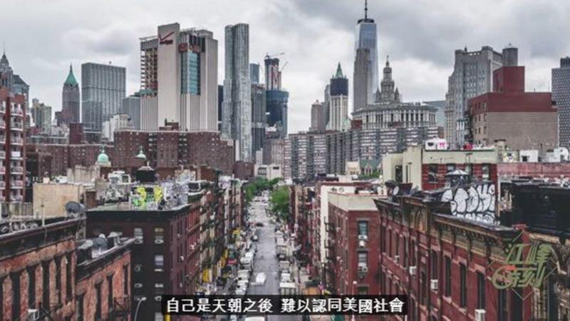 【江峰时刻】为什么偏偏歧视华人?《排华法案》的深层原因和当下海外华人的危机