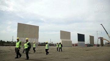加州法官判決 凍結部分修牆資金