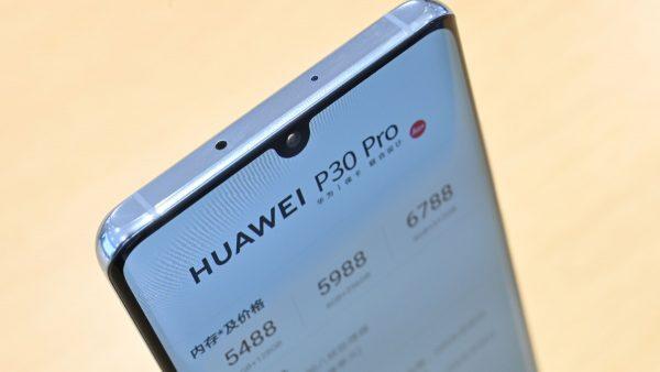 华为P30Pro狂跌 二手机售价仅1折