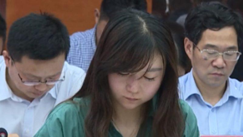 江西90后美女高管任副县长引质疑  网友:后台硬