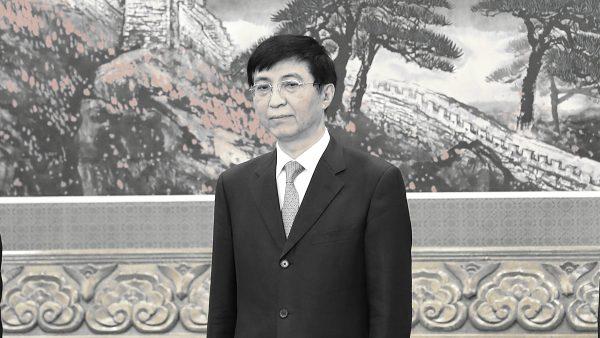王沪宁避居法国未支持六四 好友吁他看望天安门母亲