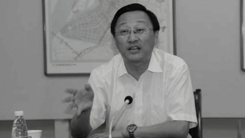 中共一天逮捕3名省部级高官 缪瑞林罪名罕见