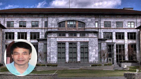 涉千人计划 美著名华裔生物实验室被关
