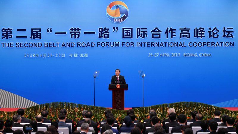北京一带一路梦碎 中亚小国屡爆反共冲突