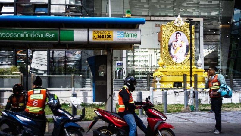 睽違69年 泰王加冕典禮5大聖物將亮相