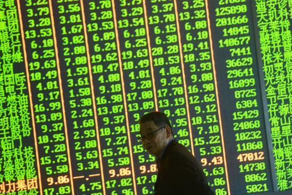 川普加税重创中国A股 党媒沉默或暴露高层分歧