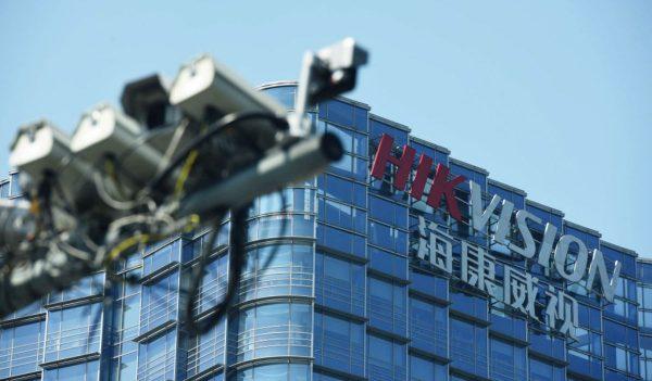涉视频监控 美媒:大陆5公司将被列黑名单