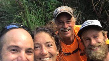 迷失夏威夷森林 美国女子苦撑17天获救